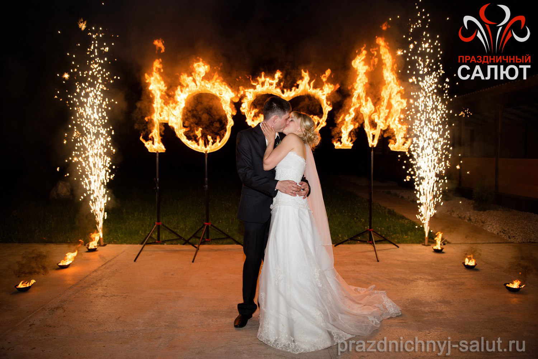 Салют на свадьбе - фото фаер-шоу, красивый фейерверк 94
